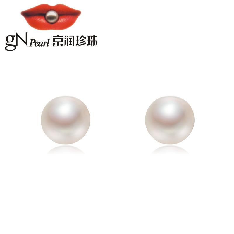 京润珍珠 P334900124506 925银珍珠耳钉 6-7mm