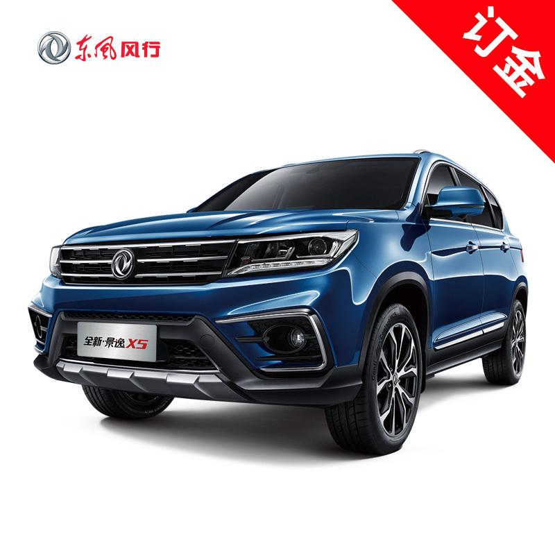 新景逸suv_风行(FONS)汽车 【订金】国产东风风行 景逸X5 整车新车 SUV 1.6L 7.99 ...