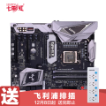 七彩虹(Colorful) iGameZ370 Vulcan X V20台式游戏主板(INTEL平台/LGA 1151)