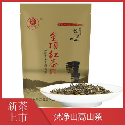 净团茶叶梵净山红茶特级(金顶红)袋装250g