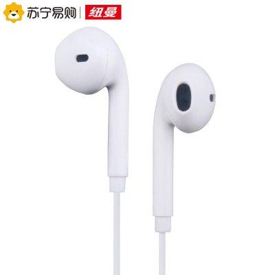 纽曼LK06有线耳机 线控有线音乐入耳式耳机白色适用安卓华为苹果魅族等手机通用3.5mm插头 电脑网课学习带麦通话 K歌