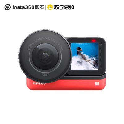 Insta360 ONE R 徕卡一英寸版(Leica) 防抖运动摄像机运动相机全景相机 旅行Vlog游泳摩托车骑行潜水