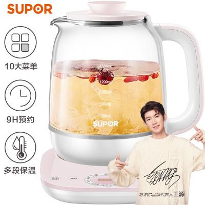 苏泊尔(SUPOR)养生壶 煮茶器 煮茶壶加厚玻璃1.5L电水壶电热水壶花茶壶电茶壶SW-15YT11