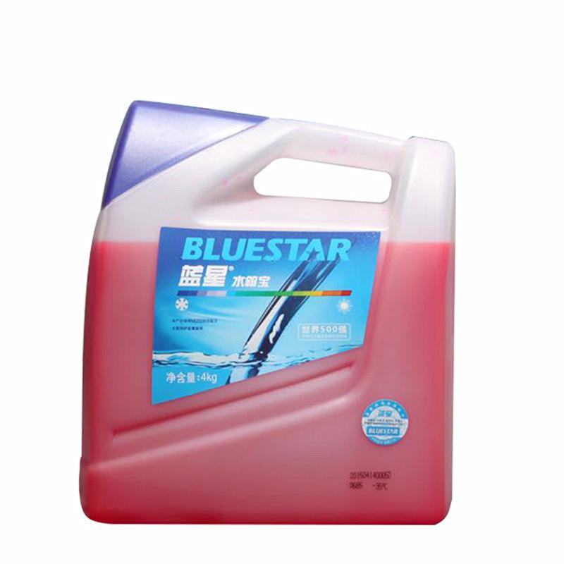 蓝星(BLUESTAR)不冻液红色汽车防冻液水箱宝-35度发动机冷却液4KG