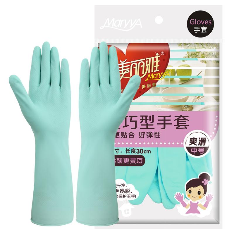 美丽雅 手套 好弹性橡胶防水 灵巧型中号
