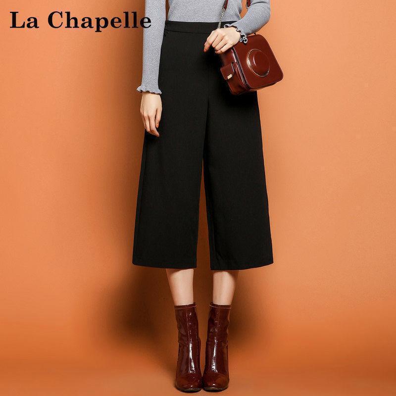 31日0点、限尺码: 拉夏贝尔 30074217 女士七分阔腿裤