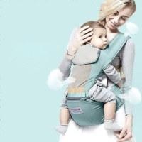 babycare婴儿背带夏季透气多功能婴儿背带 前抱式宝宝腰凳 婴儿腰凳背带