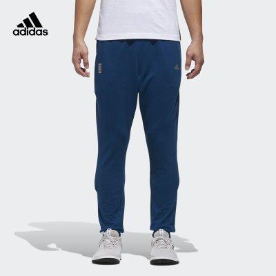97元包邮  adidas 阿迪达斯 BQ5638 男士针织长裤