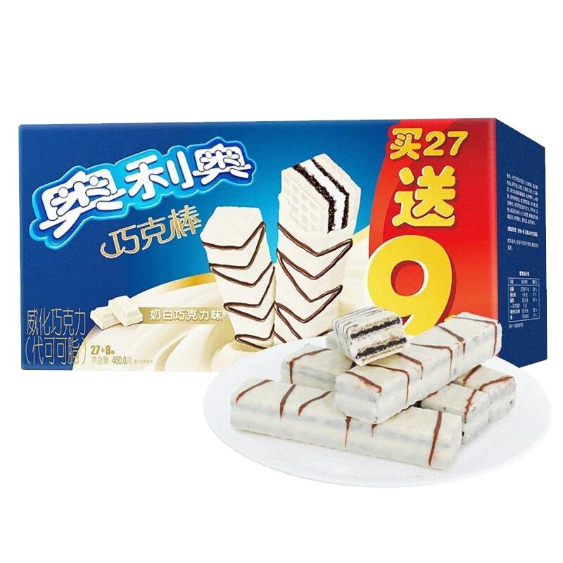 临期特卖:OREO 奥利奥 巧克棒 威化饼干 奶白巧克力味  36根    低至11元(需用券)
