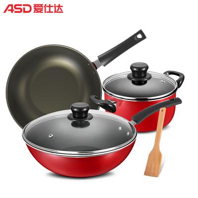 99元包邮 爱仕达 PL03G1RWG 中国红锅具三件套