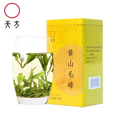 安徽天方茶叶150g黄山毛峰绿茶春茶 雨前高山炒青毛峰绿茶 小罐装茶叶