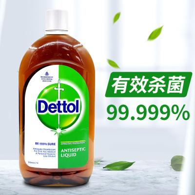 滴露(Dettol)进口消毒液 杀菌除螨 家居室内宠物环境消毒 宝宝衣物除菌剂 消毒液1L
