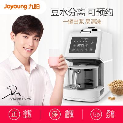 1599元包邮  Joyoung 九阳 DJ12B-K66 全自动豆浆机