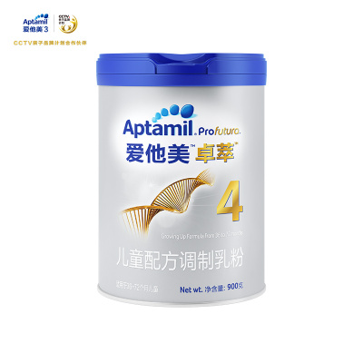 Aptamil 爱他美 卓萃 儿童配方调制乳粉 4段 900g