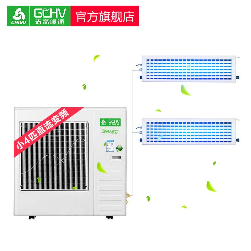 奥克斯空调35变频_志高(CHIGO)中央空调CMV-V080WA 志高(CHIGO)中央空调一拖二 小4匹 ...