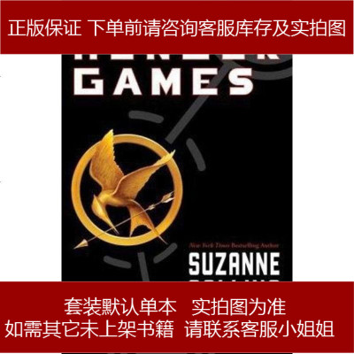 The Hunger Games [美]Suzanne Collins Scholastic 97804390235