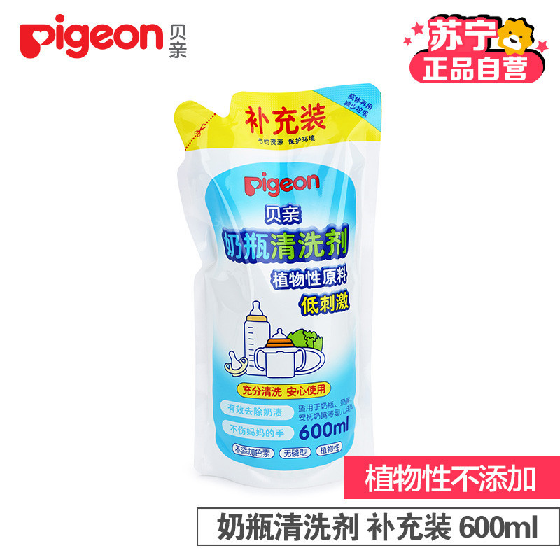 贝亲(PIGEON)奶瓶清洗剂(补充装)600ml MA28