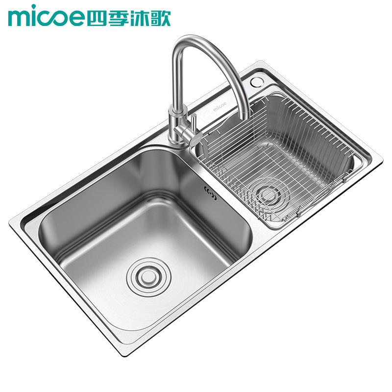 双12预售:四季沐歌双水槽套装不锈钢洗菜盆M-B2005(78)-H