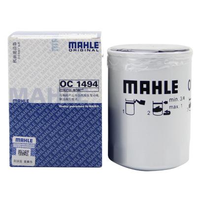 马勒(MAHLE)机油滤清器OC1494适用于探险者/锐界 3.5