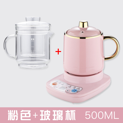 养生壶全自动家用法耐(FANAI)多功能办公室mini小型煮茶器迷你加热水壶煮花茶 0.5L粉色杯+0.6L玻璃杯+底座