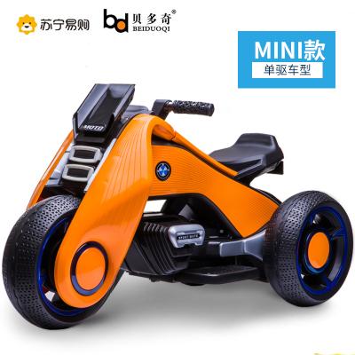 268元包邮 BEIDUOQI 贝多奇 儿童电动三轮摩托车