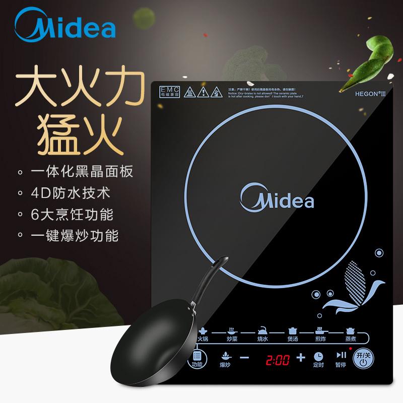 美的(Midea)电磁炉 C21-SN2105t 大功率 8档火力调节 多功能 微晶面板 智能触控式 赠炒锅 电磁炉