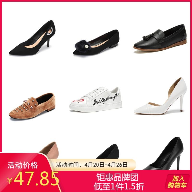 Daphne 达芙妮 20款女鞋大特卖