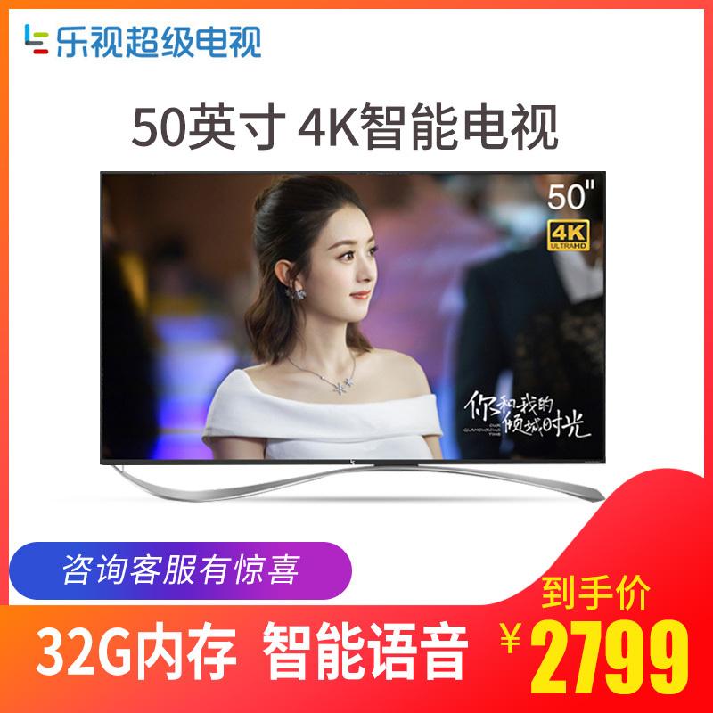 乐视tv letv s40_乐视(letv)平板电视 乐视TV超级电视 超4 X50Pro 50英寸 4K 3D智能平板 ...