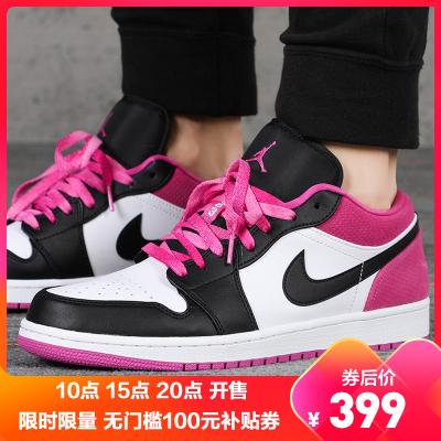 399元包邮  Nike 耐克AIR JORDAN 1Low 篮球鞋