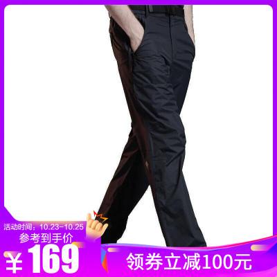 169元包邮 NORTHLAND 诺诗兰 GS995903 中性款冲锋裤