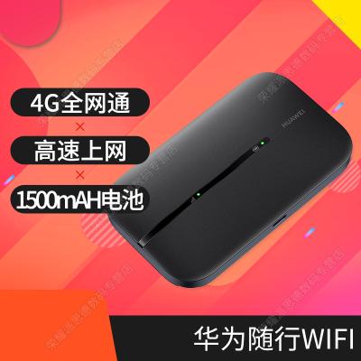 华为(HUAWEI)随行WiFi3 随身wifi热点4G插卡路由器全网通移动联通电信sim上网 商务办公/车载自驾出行/旅行聚会 笔记本手机伴侣 E5576-855黑色