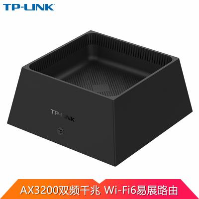 TP-LINK AX3200M双频5G千兆高速穿墙王分布式Mesh智能家用WiFi6无线路由器TL-XDR3250易展版