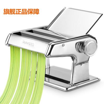 Joyoung/九阳JYN-YM1家用面条机小型多功能两刀手工压面机不锈钢