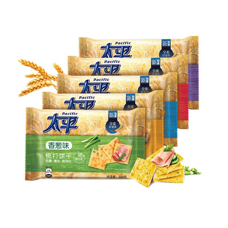 临期特卖:太平梳打饼干(海苔口味)400g/袋 低至4.75元