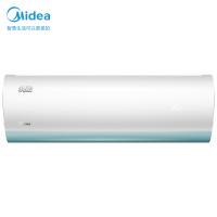 美的(Midea) 1.5匹新一级能效变频 智能冷暖挂机空调 1.5P挂壁式家用极酷升级版KFR-35GW/N8VHA1