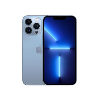 8799元包邮  Apple iPhone 13 Pro 256G 远峰蓝色 移动联通电信5G全网通手机