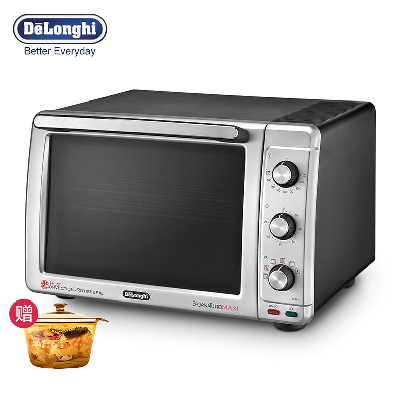 意大利德龙(DeLonghi)电烤箱 EO32852 大容量32L 对流旋转烘烤 7种烹饪模式 多功能烤箱