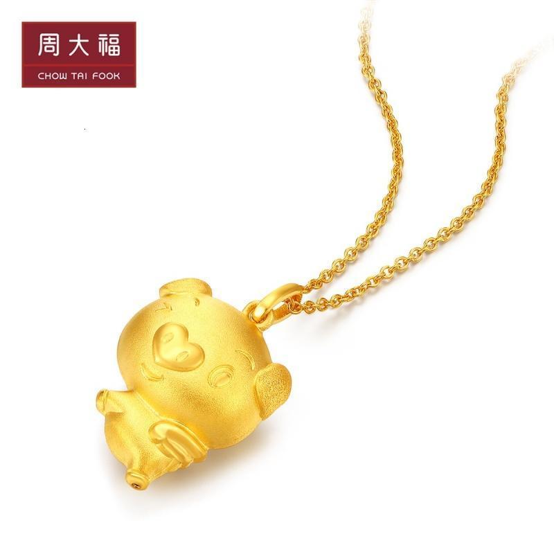 CHOW TAI FOOK 周大福 F212582 十二生肖 飞翔猪 黄金吊坠 2.9g(不含链)