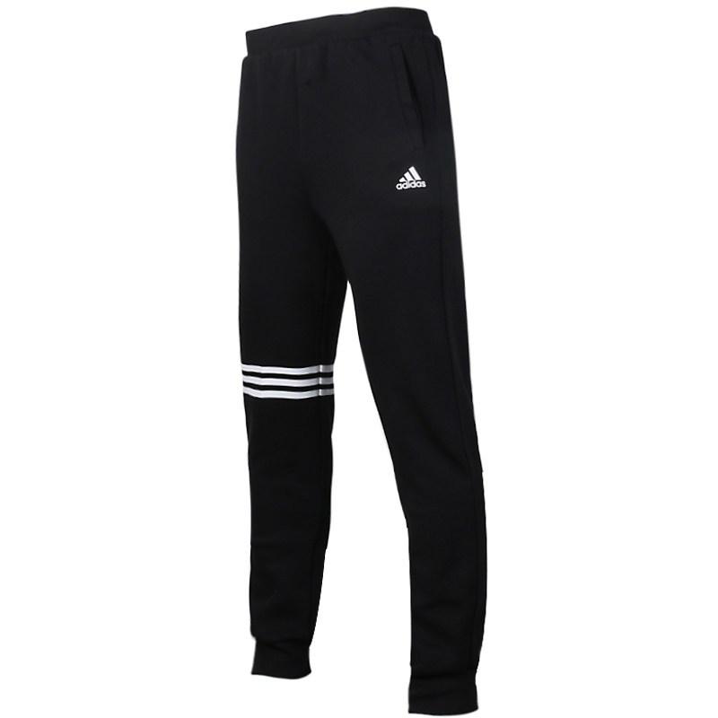阿迪達斯兒童adidas kids DM7059 男童針織長褲