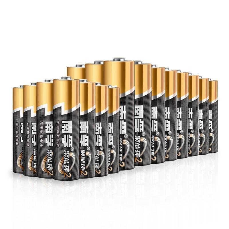 南孚(NANFU)5号五号电池24节+7号七号电池16节 40节组合装碱性干电池适用玩具遥控器鼠标(新老包装随机发货)