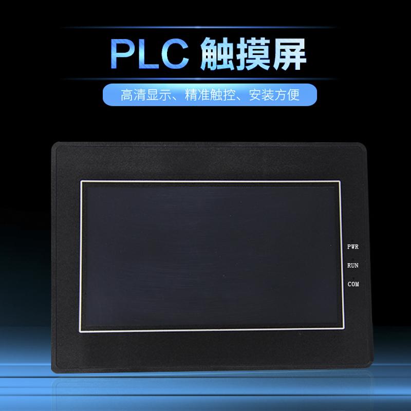 广湛高铁 嵌入式工控机 最新消息据获悉