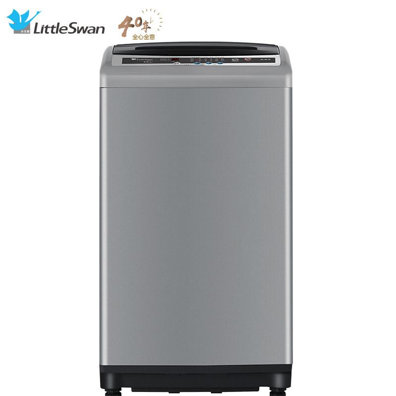LittleSwan 小天鹅 TB75V20 全自动 7.5公斤 波轮洗衣机 999元包邮