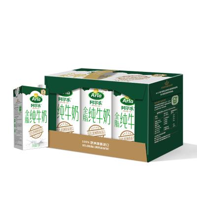 Arla阿尔乐 全脂纯牛奶1L*6盒 *2件 79.9元
