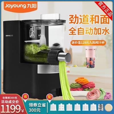 九阳(Joyoung) 面条机 家用全自动 智能自动加水多功能压面机电动饺子皮机官方旗舰店正品M6-L20