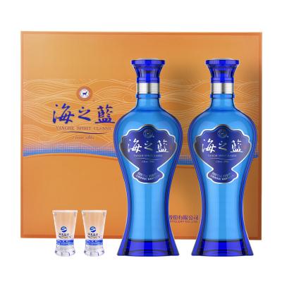 267.32元包邮  洋河 蓝色经典 海之蓝 浓香型白酒 52度 480ml*2瓶