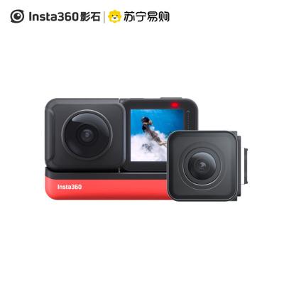 Insta360 ONE R 双镜头版 防抖运动相机4K广角 5.7K全景旅行Vlog滑雪机车摩托车骑行潜水跳伞