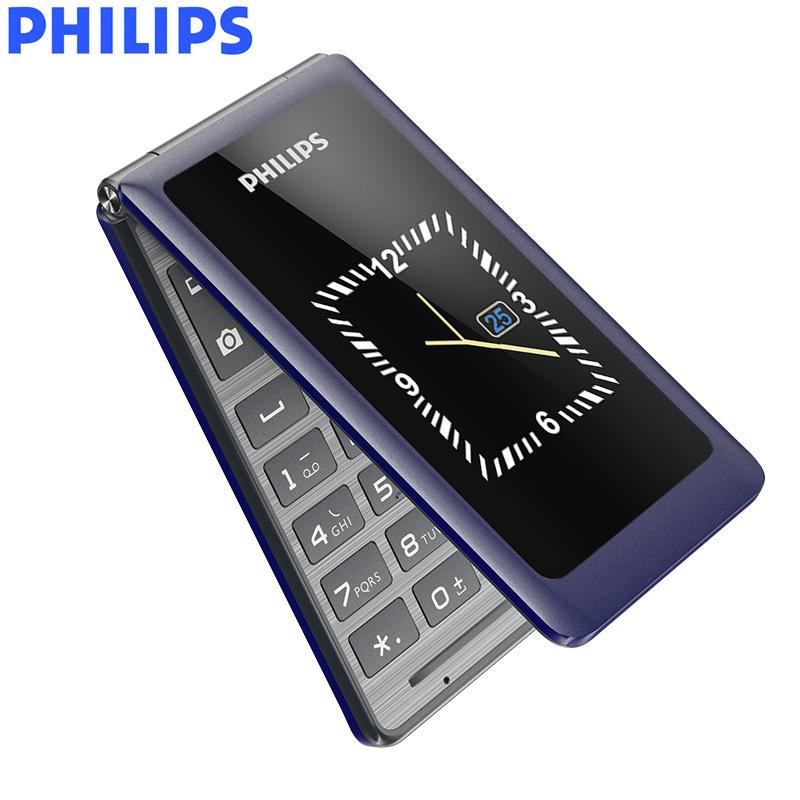 飞利浦Philips E259S