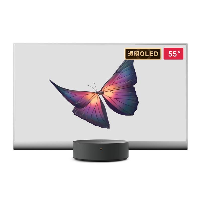 16日10点: MI 小米 大师系列 L55M6-TM 透明OLED电视 55英寸