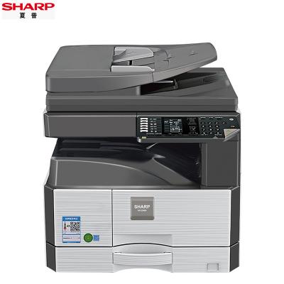 夏普(SHARP)AR-2048NV复合机 黑白激光A4A3 网络打印复印扫描一体机(标配:输稿器+单层纸盒)