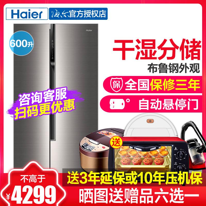 美的冰箱双开门报价_海尔(Haier)冰箱BCD-600WDEA Haier/海尔600升超薄对开门冰箱大容量家用 ...